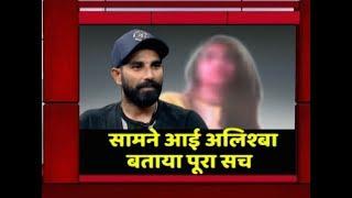 Mohammed Shami's Pakistani friend Alishba breaks her silen..