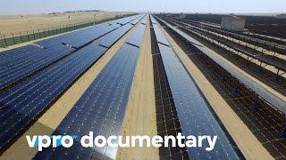 Breakthrough in renewable energy - VPRO documentary