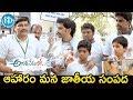 Ameerpet Lo Telugu Movie Scenes || Srikanth, Ashwini Sri, Siva Sai Praneeth || Sri || Murali Leon