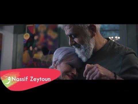 Nassif Zeytoun – Mannou Sharet [Official Music Video] (2018) / ناصيف زيتون – منو شرط