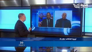 ليبيا: الخلاف على النفط     -