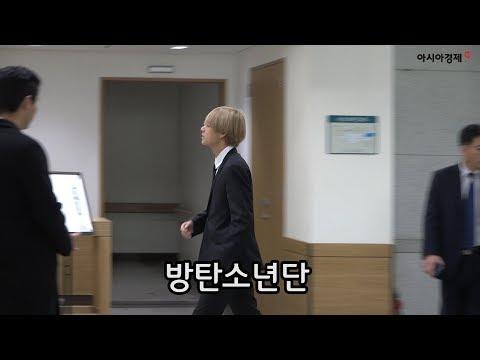 샤이니 종현 빈소, 방탄소년단·소녀시대·아이유·보아 등 동료연예인 조문 이어져