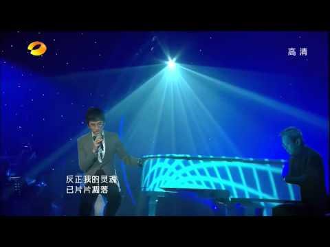 湖南卫视我是歌手-林志炫《夜夜夜夜》-20130322
