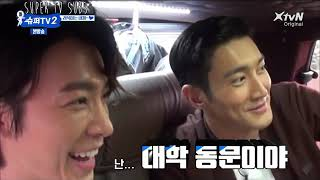 [ENG]WHEN SUJU FIGHTING OVER RYEOWOOK