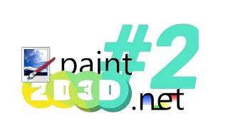 2D3D Paint net foto bewerken