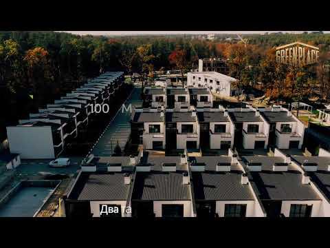 ЖК Green Place Киевская обл.,  г. Ирпень, ул. Лучшая, 1 от Green Place