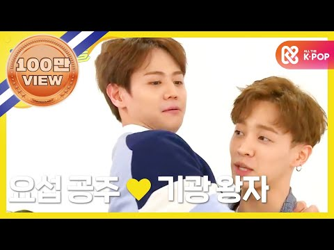 (Weekly Idol EP.257) 'BEAST, Show Me The Credit card' princess carry battle Full Ver.