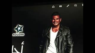 البوم عمرو دياب 2016 كامل ... quotAbood diabyquot     -