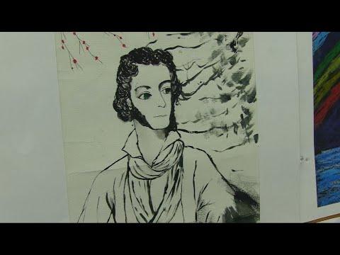 Выставка рисунков китайских детей, посвященная творчеству А.С. Пушкина