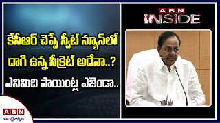 Focus on Telangana CM KCR sweet news to farmers- Inside..