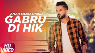 Gabru Di Hik   Full Video Song   Amar Sajaalpuria   Speed Records