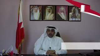 وزارة الصحة   كلمة سعادة وكيل وزارة الصحة الدكتور وليد خليفة المانع ...