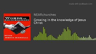 Growing in the knowledge of Jesus Christ