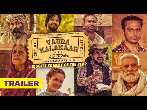 VADDA KALAKAAR Official Trailer - Alfaaz, Roopi Gill, Yograj Singh