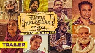 Vadda Kalakaar 2018 Movie Trailer