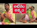 Bithiri Sathi On Cooking Vessels , Funny Conversation On A..