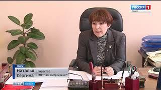 В Омск пришла очередная партия новых транспортных карт