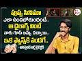 Allu Arjun Pushpa Movie Assistant Art Director Lal Prasad about PUSHPA Movie || SumanTv Gold