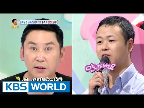 My husband doesn't know his daughter's name! [Hello Counselor / 2017.07.03]