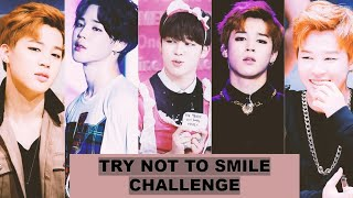 BTS Try Not To Smile Challenge-  PARK JIMINSSHI