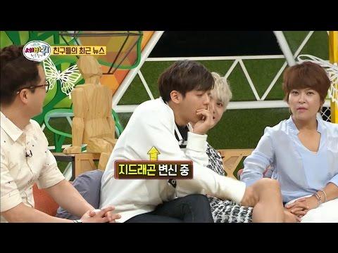 【TVPP】Minhyuk(BTOB) - Imitating G-dragon, 민혁(비투비)- 지드래곤의 소매까지 똑 닮은 성대모사! @World Changing Quiz Show
