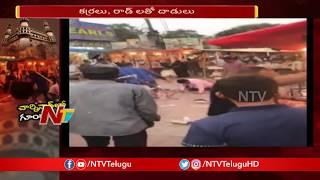 Small traders clash at Charminar last night..