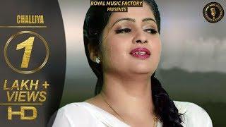 Challiya – Sonu Sharma Jalalpuriya