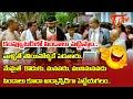 మేమైతే మునిమనవడు పిండాలు కూడా అడ్వాన్స్ డుగా పెట్టేయగలం | Telugu Movie Comedy Scenes | NavvulaTV