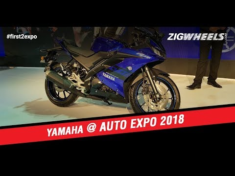 Yamaha R15 V3.0 First Look: Auto Expo 2018