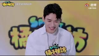 ENG SUB 龚俊 橘子辣访 Gongjun Spicy Visit Interview