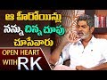 Jagapati Babu's Shocking Comments On Heroines: Open Heart with RK