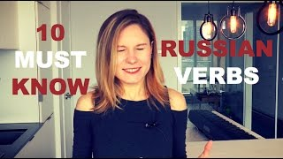 Russian Vocabulary - 10 Must Know Verbs - LEARN RUSSIAN