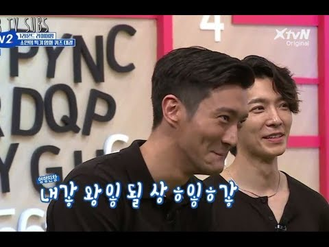 [ENG]DON'T FALL IN LOVE WITH SIWON--SUPERTV EDITION-PART 2