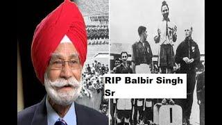 Hockey legend Balbir Singh Sr passes away at 95..