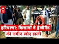 When helipad for Haryana Deputy CM Dushyant Chautala was dug up by protesting farmers