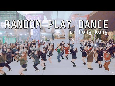 KPOP END OF YEAR RANDOM DANCE CHALLENGE PARTY in HONG KONG 隨放隨跳