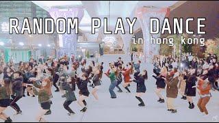 KPOP END OF YEAR RANDOM DANCE CHALLENGE PARTY in HONG KONG 隨放隨跳
