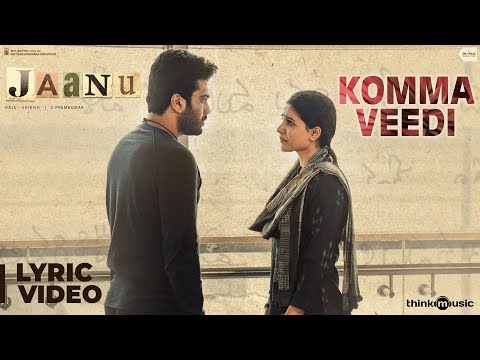 Jaanu---Komma-Veedi-Song-Lyric-Video