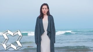 Diana Wang (王詩安) - HOME (Official Music Video)