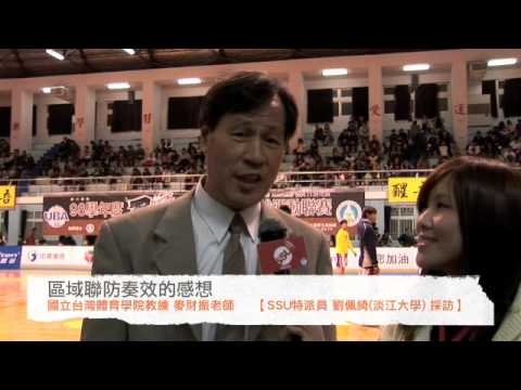 [UBA] 981204國體vs台體-吳志祥、麥財振教練賽後訪問