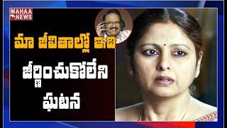 Jaya Sudha mourns the demise of SP Balasubrahmanyam..