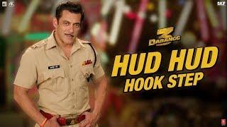 Dabangg 3: Hud Hud Hook Step- Salman Khan, Prabhu Deva..