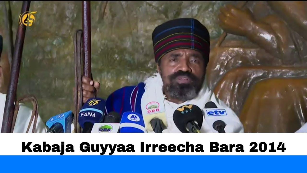 Kabaja Guyyaa Irreecha Bara 2014