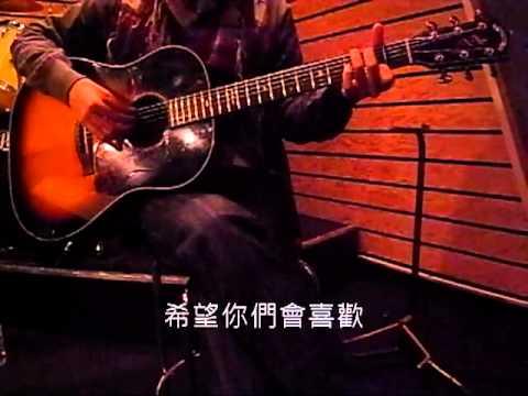 台湾の皆さんへ~五月天&陳綺貞-私奔到月球-~ by Osamuraisan