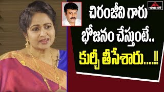 Actress and TDP Leader Divya Vani Comments on Chiranjeevi-..