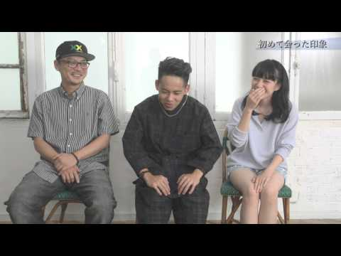 SPICY CHOCOLATE、清水翔太、小島藤子「I miss you」INTERVIEW【スパイシーチョコレート】