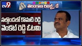 Congress Komatireddy Venkat Reddy losses in Nalgonda..