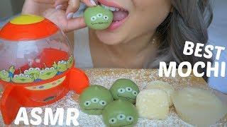BEST MOCHI (Alien Mochi Dumpling, Cheese & Jelly Mochi) *NO Talking Eating Sounds | N.E Let's Eat
