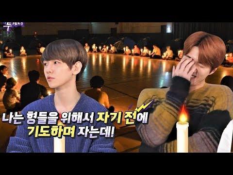 EXO(백현&세훈)_ 🐤후니's 눙물.. 기여워 ㅠㅠ👼💖 [ENG SUB] Happy together Season 4