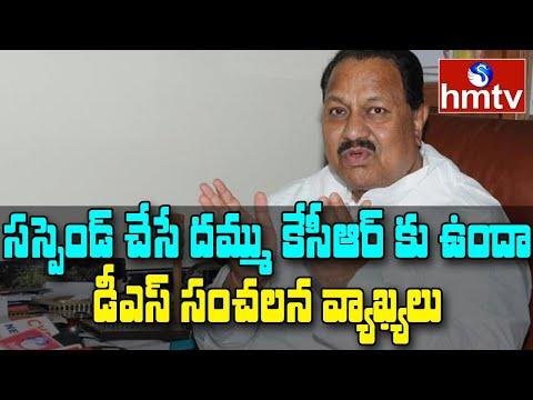 I don't have TRS party membership: D Srinivas